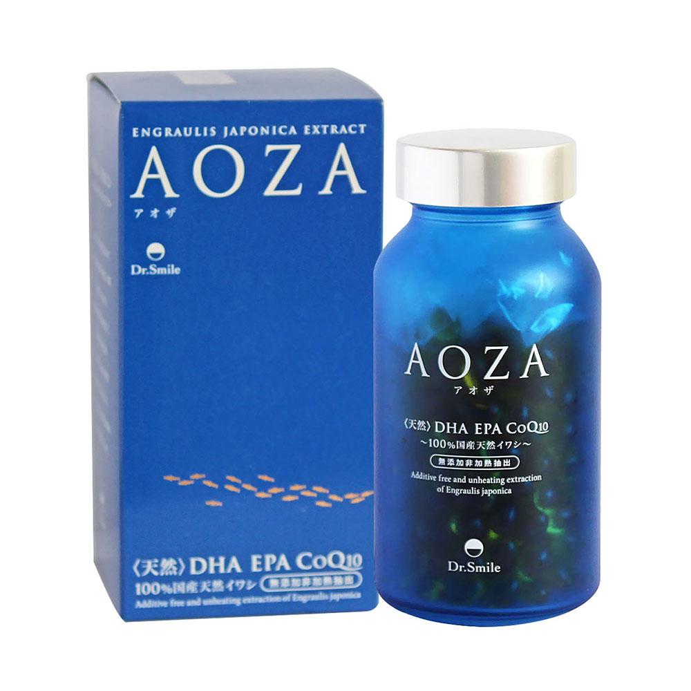 Tinh dầu cá Sardine Aoza Nhật Bản 300 viên