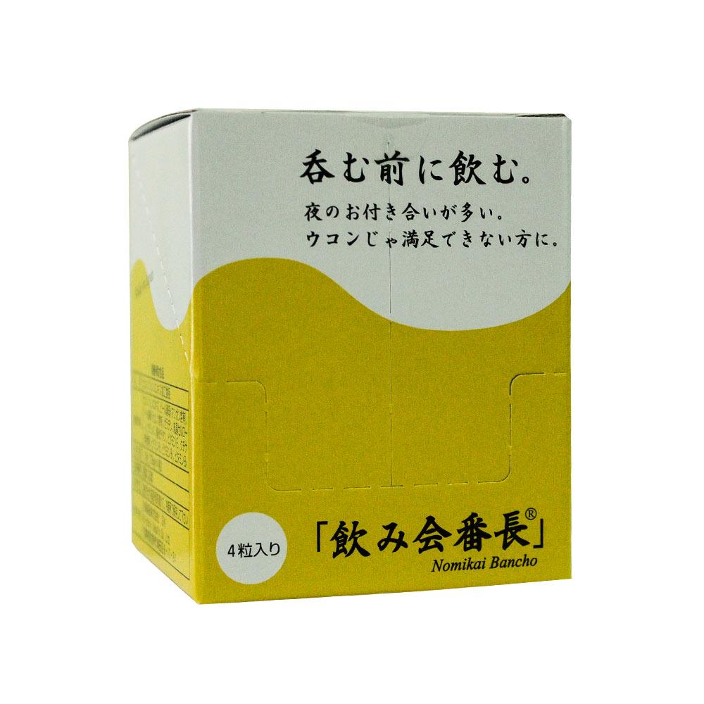 Viên uống giải rượu bia Nomikai Bancho