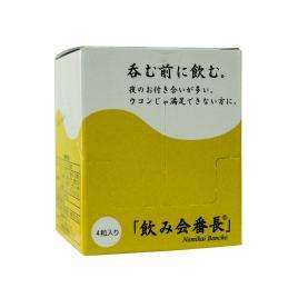Viên uống giải rượu bia Nomikai Bancho (Hộp 10 gói x 4 viên)