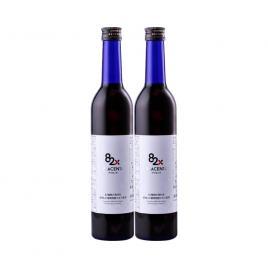 Combo 2 chai tinh chất nhau thai chống lão hóa Placenta 82x 450000mg