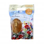 Bộ đôi dầu gội Tsubaki vàng – Shiseido Tsubaki