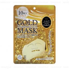 Mặt nạ vàng Hyaluronic acid 10 cái