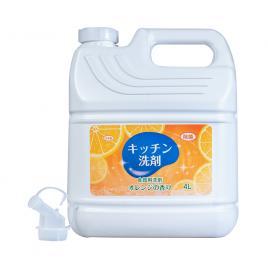 Nước rửa bát Nhật Bản Nagara 4 lít