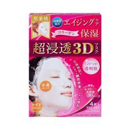 Mặt nạ dưỡng ẩm, chống lão hóa Kracie Hadabisei 3D 4 miếng
