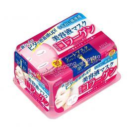 Mặt nạ dưỡng ẩm Kose Q10 Clear Turn White (màu hồng) 30 miếng