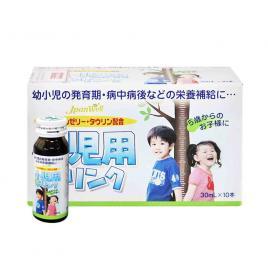 Nước uống bổ sung vitamin cho trẻ JpanWell...