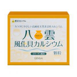 Bột canxi hữu cơ Yakumo Gensai dành cho bà bầu...