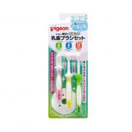 Combo 3 bàn chải đánh răng Pigeon dành cho bé