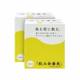 Combo 2 hộp giải rượu bia Nomikai Bancho