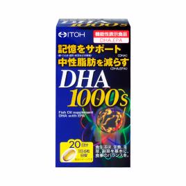 Viên uống bổ não Itoh DHA 1000mg Nhật Bản...