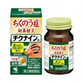 Viên uống hỗ trợ điều trị viêm xoang Kobayashi Chikunain 112 viên