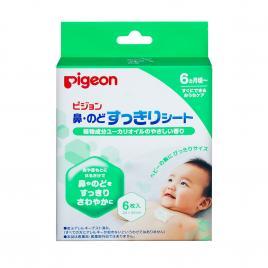 Miếng dán giữ ấm cơ thể bé Pigeon 6 miếng