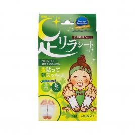 Miếng dán thải độc tố Ashirira Foot Relax Kinomegumi màu xanh 30 miếng
