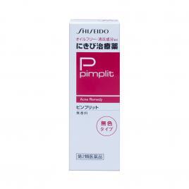 Kem trị mụn Shiseido Pimplit Acne Remedy Nhật...