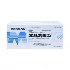 Tế bào gốc nhau thai Melsmon Nhật Bản (Hộp 50 ống x 2ml)