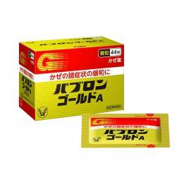 Bột hỗ trợ điều trị cảm cúm Taisho Pabron Gold A Nhật Bản 44 gói