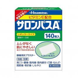 Cao dán giảm đau xương khớp Salonpas Hisamitsu 140 miếng