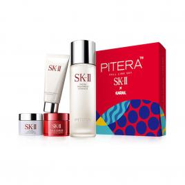 Set nước thần SK-II Facial Treatment X Karan Limited Edition 75ml