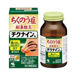 Viên uống hỗ trợ điều trị viêm xoang Kobayashi Chikunain 224 viên
