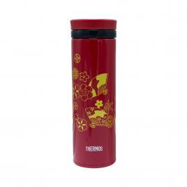Bình nước giữ nhiệt Thermos JNY-501 500ml