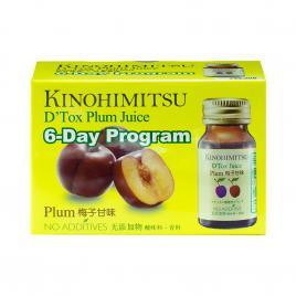 Nước uống hỗ trợ thải độc cơ thể Kinohimitsu...