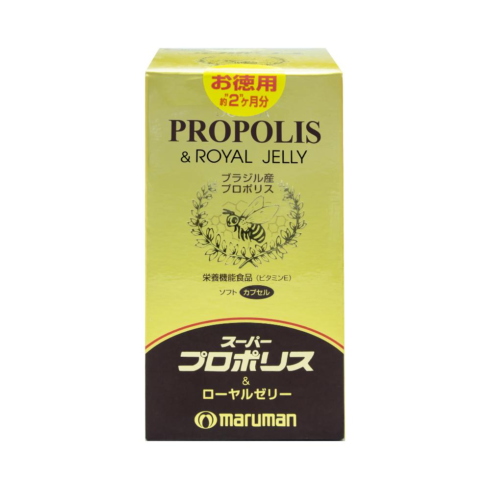 Sữa ong chúa Maruman Super Propolis 180 viên