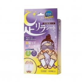 Miếng dán thải độc tố Ashirira Foot Relax Kinomegumi màu tím 30 miếng