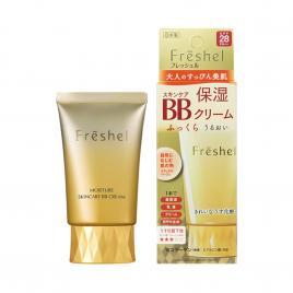 Kem nền trang điểm 5 in 1 Freshel Skincare BB Cream Moist 50g