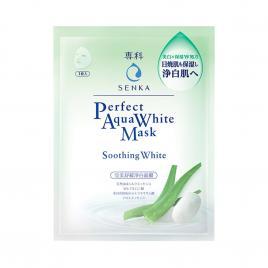 Mặt nạ dưỡng trắng dịu mát Senka Perfect Aqua Soothing White 7 miếng