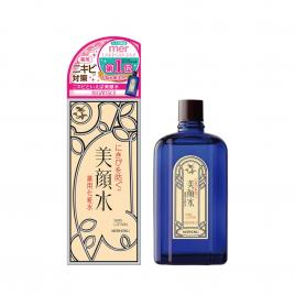 Lotion trị mụn Meishoku Bigansui Medicated 90ml