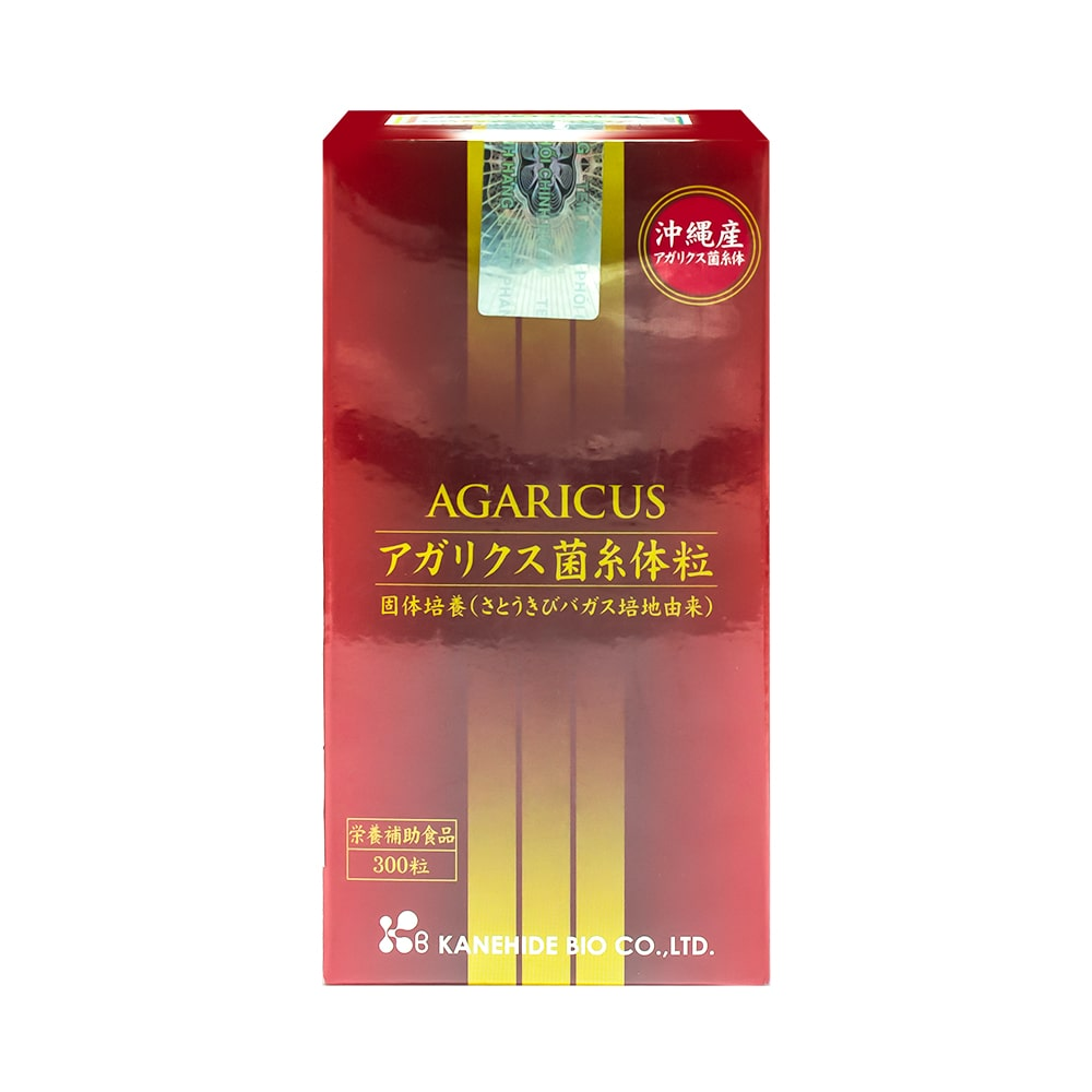Nấm Agaricus