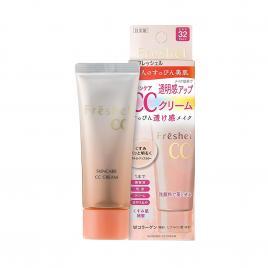Kem trang điểm CC Cream Kanebo Freshel SPF32 PA++ 50g