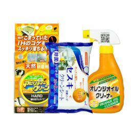 Bộ 3 sản phẩm tẩy sạch và đánh bay vết bẩn Yuwa