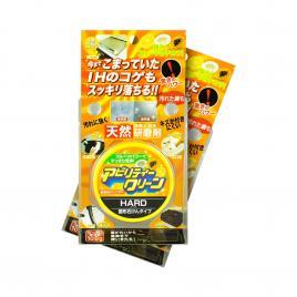 Combo 2 hộp kem tẩy đa năng Yuwa 100g