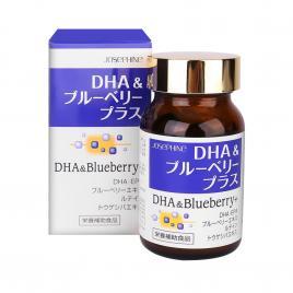 Viên uống bổ não Josephine DHA & Blueberry Plus 90 viên