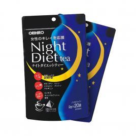 Combo 2 gói trà giảm cân Orihiro Night Diet Tea Nhật Bản (20 gói x 2g)