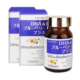 Combo 2 hộp viên uống bổ não DHA & Blueberry Plus 90 viên