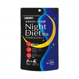Trà giảm cân Orihiro Night Diet Tea Nhật Bản (20 gói x 2g)