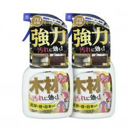 Combo 2 chai dung dịch lau chùi gỗ Yuwa 400ml