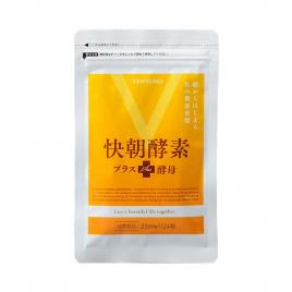 Viên uống giảm cân Enzyme Fucoidan Kaicho 124...
