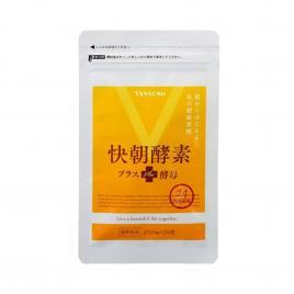 Viên uống giảm cân Enzyme Fucoidan Kaicho 24...