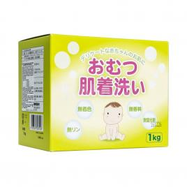 Bột giặt tã và quần áo trẻ em Nhật Bản Rocket Soap 1kg
