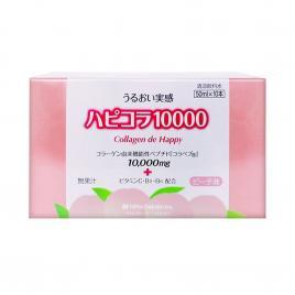 Nước uống Collagen de Happy 10000mg (Hộp 10 chai x 50ml)