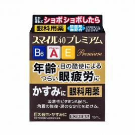 Nước nhỏ mắt Lion 40 Premium Nhật Bản 15ml