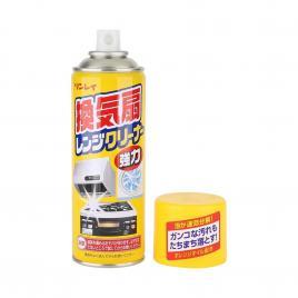 Xịt khử mảng bám, dầu mỡ Rinrei Nhật Bản 330ml