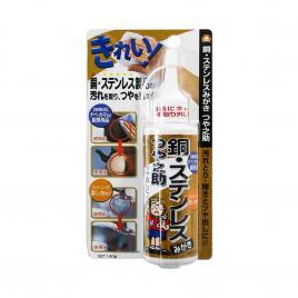 Nước tẩy gỉ sét và làm bóng đồ dùng inox Inomata Nhật Bản 140g