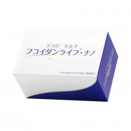 Thực phẩm hỗ trợ điều trị ung thư Fucoidan Life Nano Kanehide 60 gói