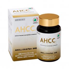 Viên uống hỗ trợ điều trị ung thư AHCC Katsuri 120 viên