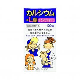 Viên uống bổ sung canxi dành cho bé Kokando 100 viên