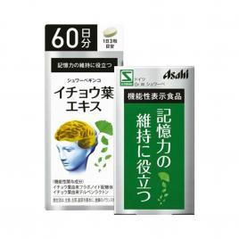 Viên uống hoạt huyết dưỡng não Asahi Nhật Bản 180 viên